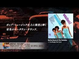 アルティメイト・フリー・ソウル・モータウン - ULTIMATE <b>FREE</b> ...
