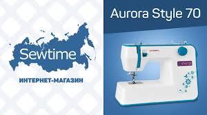 Обзор <b>швейной</b> машины <b>Aurora Style</b> 70 - YouTube