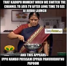tamil memes - Latest Content - Page 23 - Jilljuck - That kaduppu ... via Relatably.com