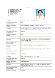 sample of a cv for job application exons tk category curriculum vitae