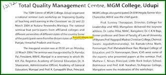 mahatma gandhi memorial college udupi karnataka