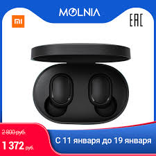 <b>Xiaomi Mi True</b> Wireless Earbuds Basic Bluetooth 5,0 <b>наушники</b> ...