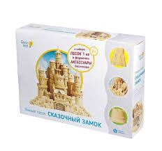 <b>Набор для творчества</b> Genio Kids <b>Умный</b> песок. Сказочный замок ...