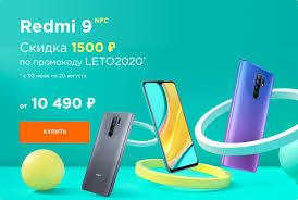 <b>Xiaomi</b> (Россия) - Авторизованный интернет магазин