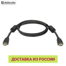 <b>Hdmi кабель</b>, купить по цене от 142 руб в интернет-магазине ...