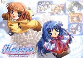 Kanon image