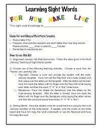 teaching sight words make take teach learning sight wordsblogpic