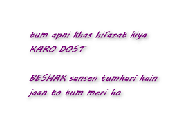 friendship quotes - Best Urdu Poetry Walpapers Quotes Images via Relatably.com
