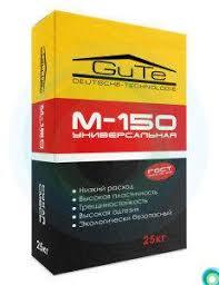 <b>Сухая смесь</b> М-150 <b>универсальная</b> для стяжки пола в Нижнем ...