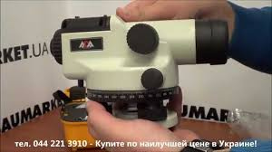 <b>Оптический нивелир ADA Basis</b> X20 (комплектация и пр.) - YouTube