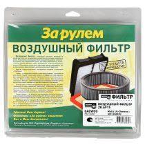 <b>Воздушные фильтры</b> – купить <b>воздушные фильтры</b> в интернет ...