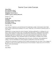 sample first year teacher resumes and cover letters
