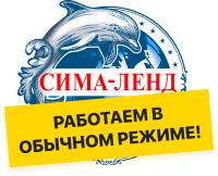 <b>Сухой корм Farmina Ecopet</b> Natural для щенков, 2,5 кг (2352553 ...