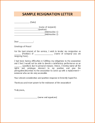 school resignation letter template resignation letter format letter school resignation letter sample sample template of resignation