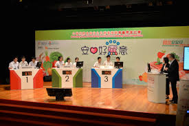 centre for food safety highlights of final round and award girls school delivered food safety messages in form of rap and slogans they also demonstrated creativity and unity by echoing the schoolmates on
