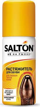 SALTON <b>Растяжитель для обуви</b>, 100 мл — купить в интернет ...