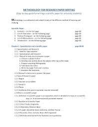 scientific method essay best essay books for css background color