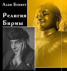 Товары Апокриф: Наука, Религия, Магия (ISSN 2308-2763) – 1 ...