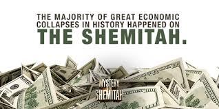Αποτέλεσμα εικόνας για SHEMITAH