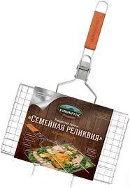 <b>Пикничок Решетка для барбекю</b> Семейная реликвия/8 купить в ...