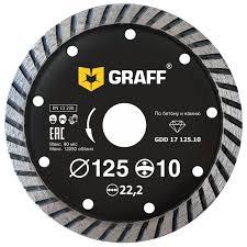 <b>Диск</b> алмазный отрезной 125x2.5x22.2 <b>GRAFF GDD 17</b> 125.10