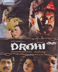 Image result for film (drohi)(1992)