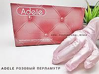<b>Перчатки нитриловые розовые</b> в Беларуси. Сравнить цены ...