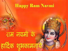 Image result for sri rama navami images in hindi