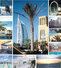منتدى سياحة وسفر