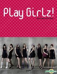 essay of bookyesasia  after school essay book   play girlz   korean language