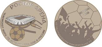 Памятная <b>медаль «Чемпионат мира</b> по футболу FIFA 2018 в ...