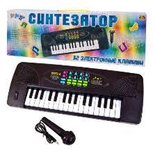 Детские <b>музыкальные инструменты</b> тип: <b>синтезатор</b> — купить в ...