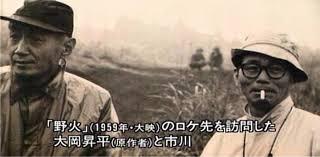 「大岡昇平さんの小説『野火』」の画像検索結果