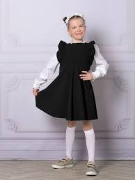 Сарафан <b>школьный Viva Baby</b> 8929966 в интернет-магазине ...