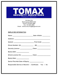 tomax security industries