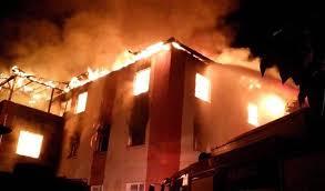 تركيا - اندلاع حريق في مدرسة وسقوط قتلى بينهم اطفال ومربيتهم