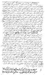 essay allama iqbal buy paper allamaiqbal com