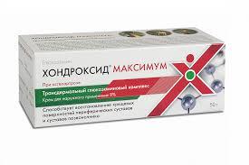 Купить <b>Хондроксид Максимум крем</b> 8% 50г, цена от 630 ₽ в ...