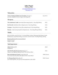 resume audio resume picture of template audio resume full size