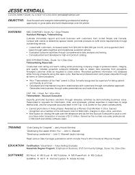 car internet s resume