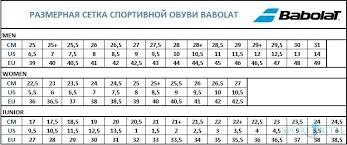 Детские теннисные кроссовки Babolat Pro <b>Pulse</b> All Court <b>Junior</b> ...