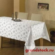 Купить <b>скатерть</b> на стол от 239 р. в интернет-магазине из Иваново