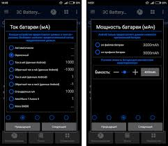 3C <b>Battery Monitor</b>: сравнение расчётов с реальными измерениями