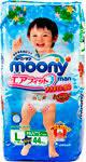 Трусики-<b>подгузники Moony Man Трусики</b> для мальчиков 9-14кг (L ...
