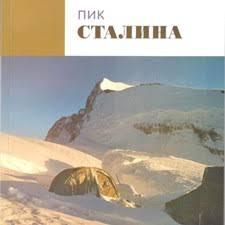 <b>Нож</b>, <b>MSR</b>, <b>MSR Alpine Chef's</b> серый - Товары для туризма на 100 ...