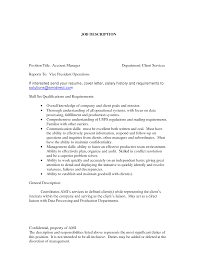 cover letter salary history sample cover letter sample  customer service representative