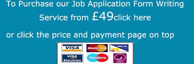 employment job application form writing services from national cv job application form writing services