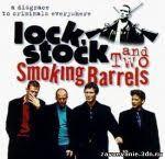 Liar, liar - <b>Lock</b>, <b>stock</b> and two smoking barrels (Карты, деньги, два ...