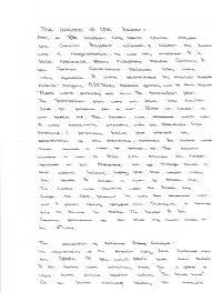faulty logic in argumentative essay
