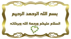 تقرير عن القبلة المؤدية images?q=tbn:ANd9GcQ